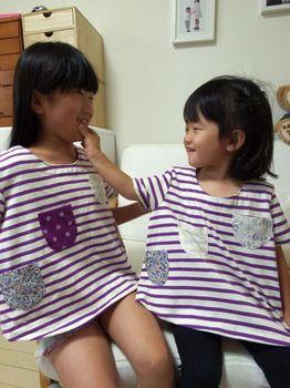 姉妹服2.jpg